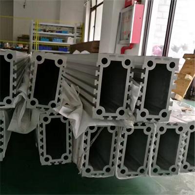 cubic桁架铝型材HB25