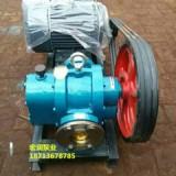 罗茨泵厂家/罗茨泵价格/LC-18/0.6型粮油输送泵