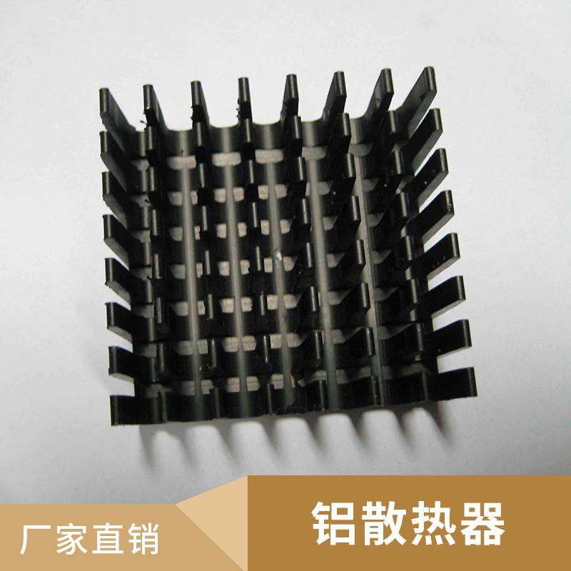 插片 铝散热器 各种铝合金产品的专业生产厂家,厂家直销