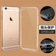 防尘壳苹果手机壳iPhone硅胶透明软壳自带防尘塞 防尘壳批发