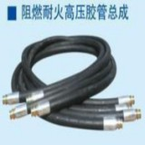 不锈钢液压油管@三明不锈钢液压油管@不锈钢液压油管生产厂家