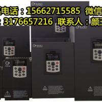 嘉信变频器控制柜厂家、嘉信变频器控制柜价格