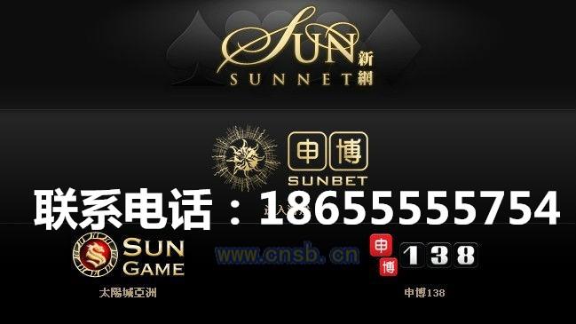 北京赛车代理平台18655555754