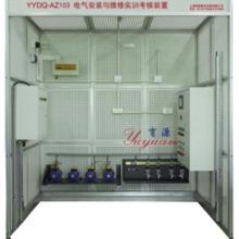 电气安装与维修实训考核装置批发