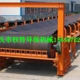 河北省泊头市权特环保机械 皮带输送机厂家价格