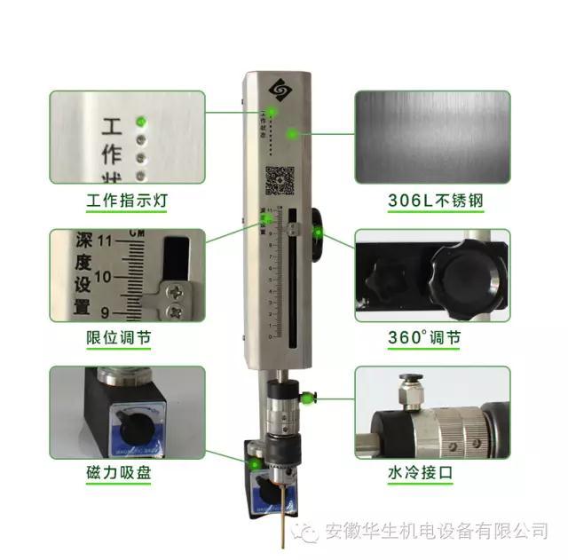 冷焊机安徽华生机电设备有限公司江苏常州冷焊机智能断丝锥取出机