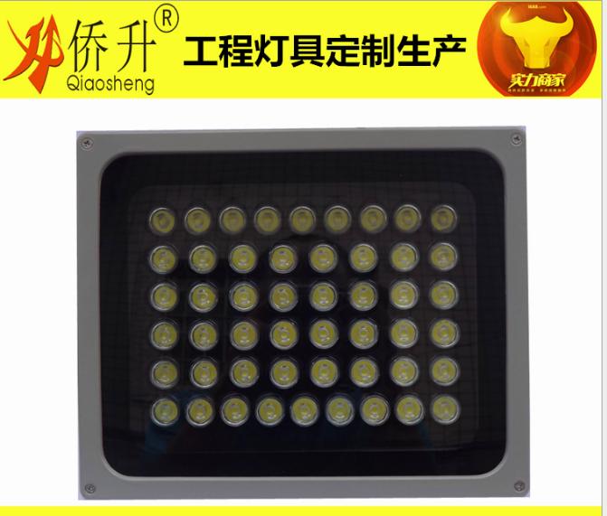 led投光灯方形大功率批发50w照明灯具新款户外防水聚光高亮泛光灯