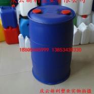 100升双环塑料桶100L闭口桶图片