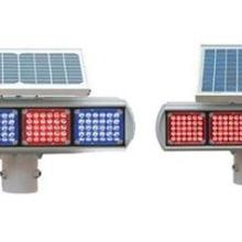 太阳能爆闪灯信号灯