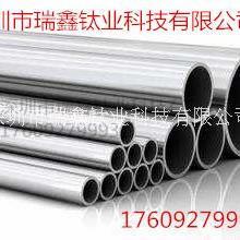 钛及钛合金管材