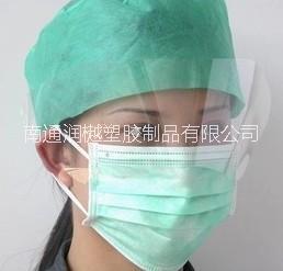 厂家直供 一次性镜片口罩防护防雾面罩