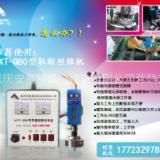 取断丝锥机 重庆电火花取断丝锥机AXT-Q80型