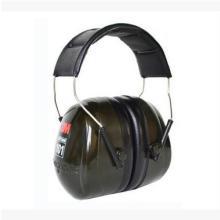 正品3MH7A隔音耳罩 防噪音耳罩 噪声耳罩 睡眠 防噪声耳罩 防护耳罩批发