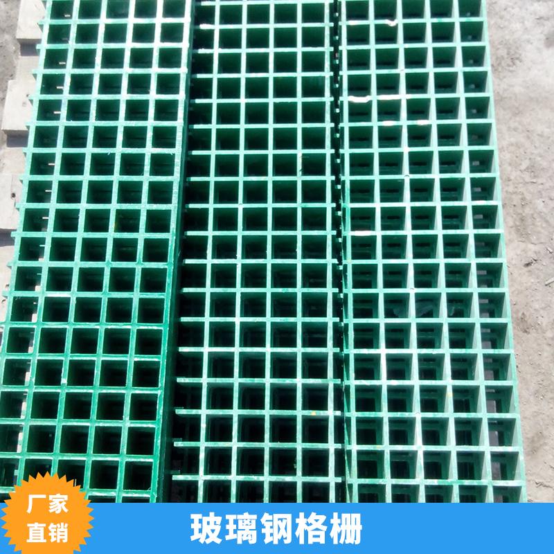 玻璃钢格栅图片/玻璃钢格栅样板图 (1)