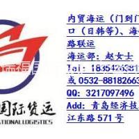 出口日韩海运运输退税服务
