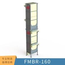 污水处理装置FMBR-160平板超、微滤膜单双层MBR平板膜组件批发