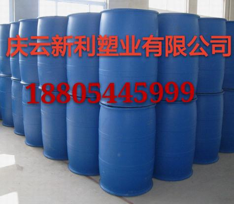 200升塑料桶200L塑料桶专营  200升塑料桶200L塑料桶新利塑业专营