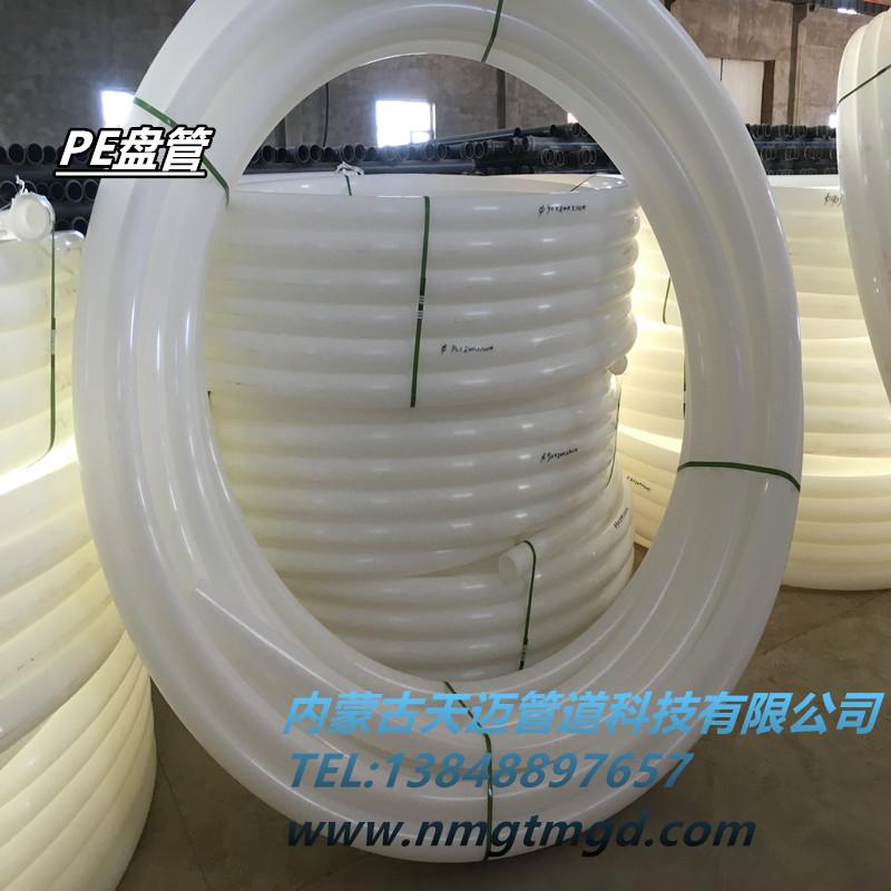 赤峰塑料管厂家 赤峰自来水管厂家 赤峰PE给水管厂家