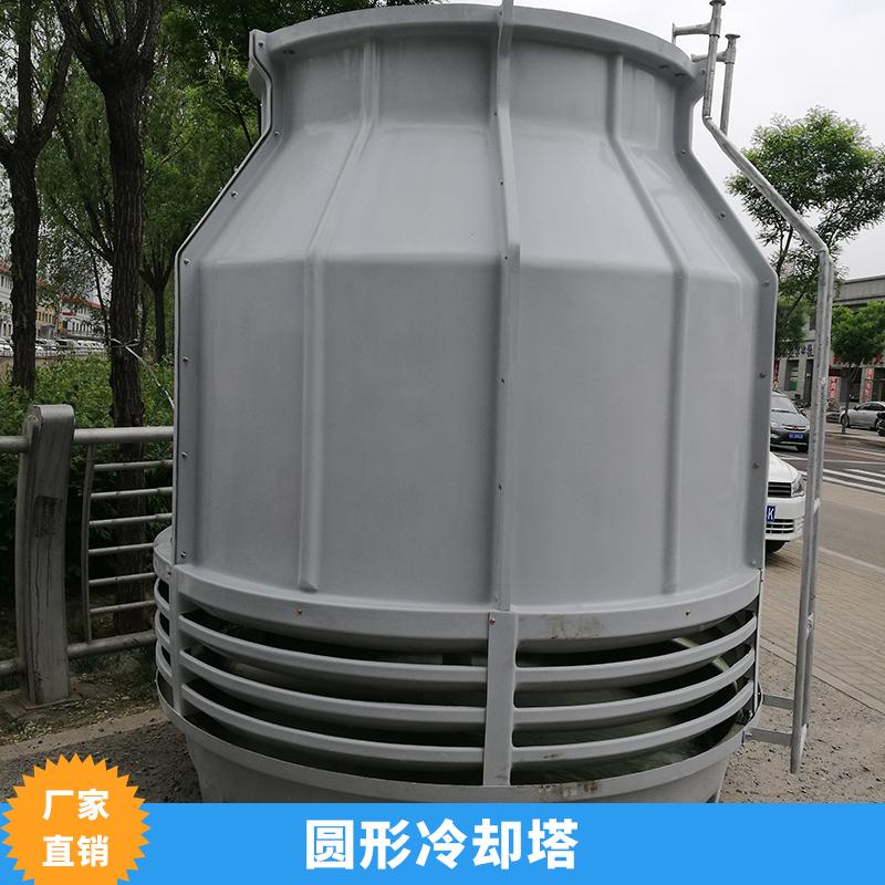 全钢结构圆形冷却塔逆流式气