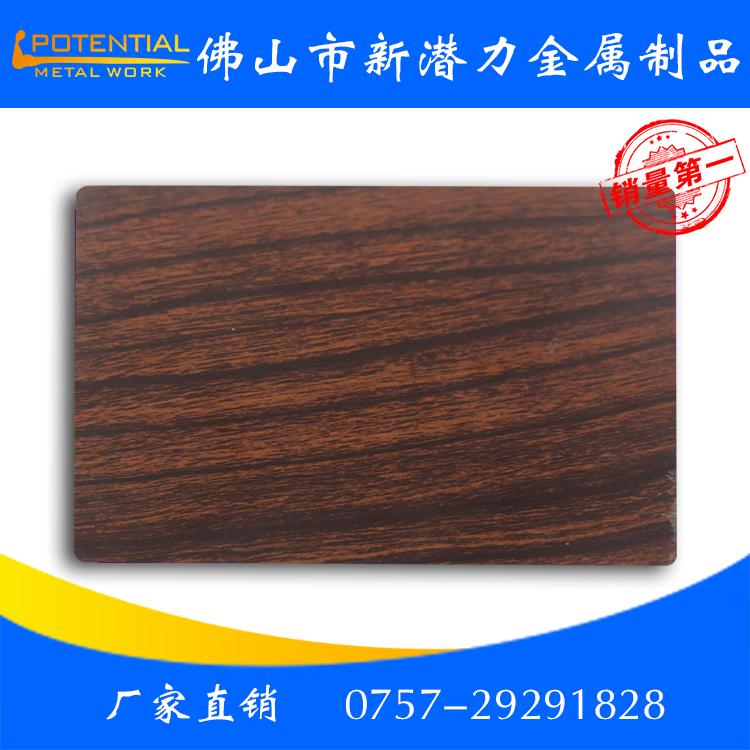 304不锈钢木纹装饰板 304、201、不锈钢木纹装饰板