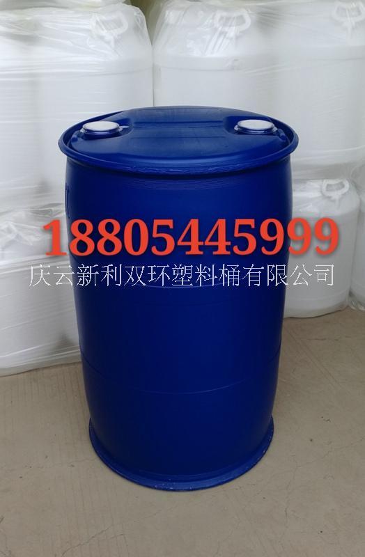 200公斤塑料桶200KG大蓝桶新利塑业直销