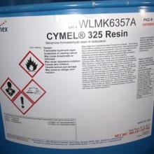 耐酒精固化剂 耐溶剂固化剂 交联剂 氨基树脂 CYMEL系列