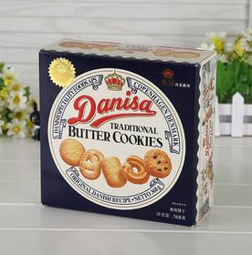 厂家直销优质环保方形食品包装盒 印logo创意广告礼品纸盒