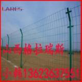 山西太原边框护栏网网孔护栏网框架护栏操场护栏