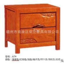 厂家直销 现代中式全实木橡木祥云大拉手床头柜卧室收纳柜边角柜