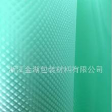尼龙共挤膜浙江包装材料厂家大量批发低温拉伸膜 真空包装袋批发