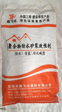聚合物防水砂浆改性剂深圳厂家直销品质保证价格优惠