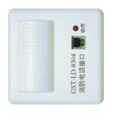 GST-LD-8304消防电话模块、海湾牌编码接口 、大荔消防资质