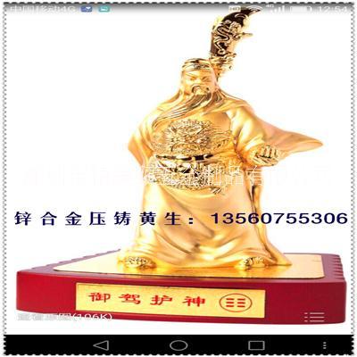 深圳160吨280吨锌合金压铸厂 深圳锌合金压铸加工厂