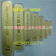 深圳市160吨280吨锌合金压铸飞机模型订制生产批发