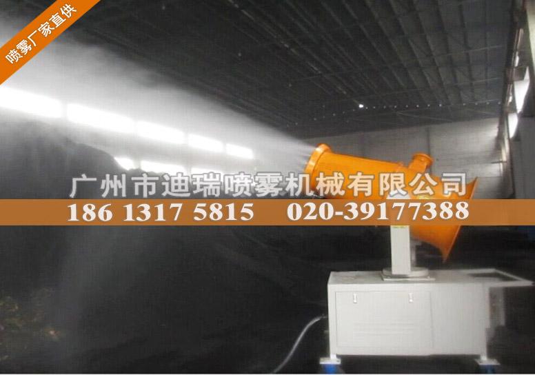移动式高射程远程高压喷雾风炮销售