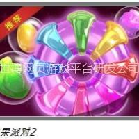esball电子游艺与紙牌游戏软件开发