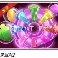 电子游艺与紙牌游戏软件开发