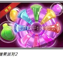 esball电子游艺与紙牌游戏软件开发图片