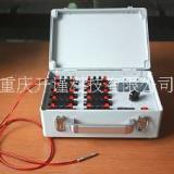 開謹科技 KJ8311A 混泥土溫度傳感器