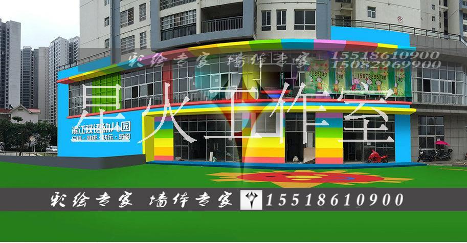 漯河幼儿园墙绘案例