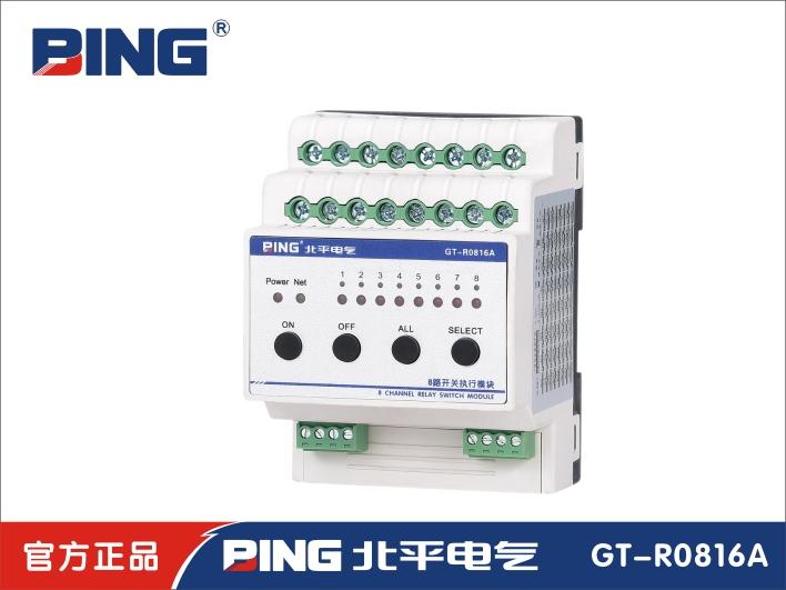 SA/S8.16.2/8路16A智能执行开关生产厂家