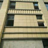 外墙保温一体板保温装饰一体板外墙装饰保温装饰板