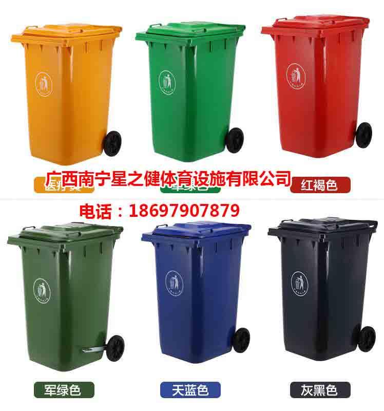 户外环卫垃圾桶不锈钢果皮箱  塑料钢木冲孔小区公园街道垃圾箱
