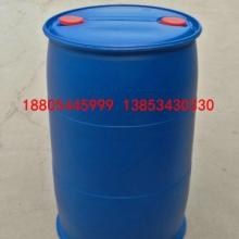糖浆塑料桶280KG300KG桶300公斤塑料桶200L塑料桶蓝色葡萄糖浆桶庆云新利塑业生产批发
