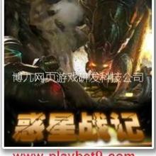 博九影音視頻集錦四大視頻主題批發