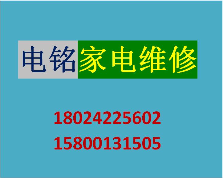 火炬开发区空调维修电话图片/火炬开发区空调维修电话样板图 (1)