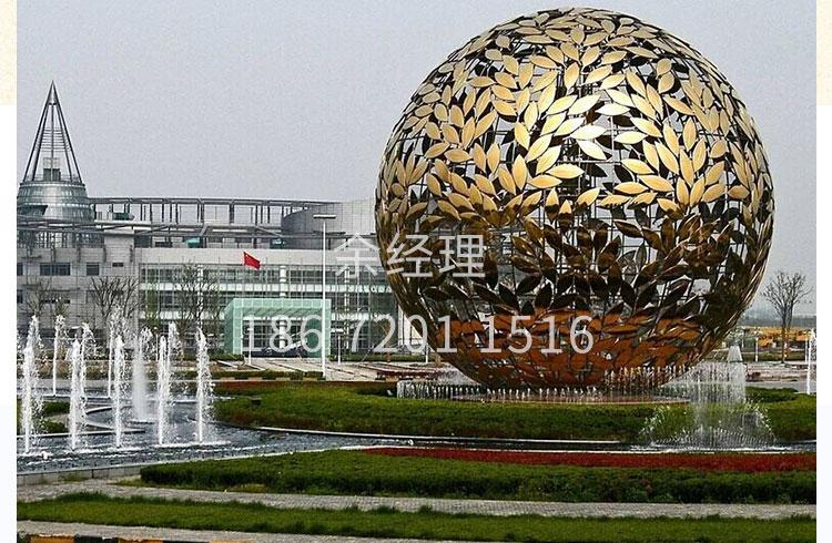 园林景观工程造型艺术景观雕塑大型城市雕塑不锈钢景观雕塑
