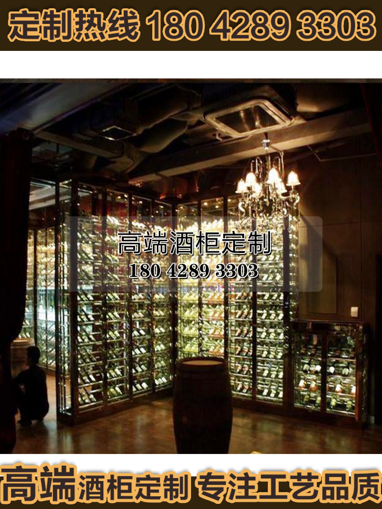 不锈钢酒柜定制 酒吧不锈钢酒架 恒温不锈钢酒柜 酒店