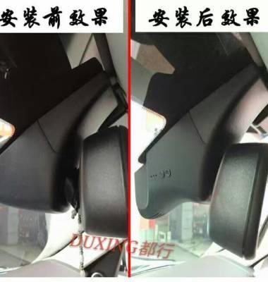 专车专用行车记录仪图片/专车专用行车记录仪样板图 (1)