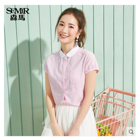 女装衬衫森马短袖衬衫女2017夏季新款纯棉娃娃领修身衬衣学生韩版女装上衣